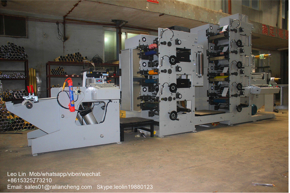 Multifunctional Paper Flexo Printing Machine , CI Flexographic Printing Press