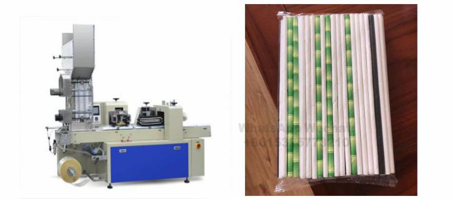 Auto Multi Paper Straws Counting And Packing Machine With 220V Voltage